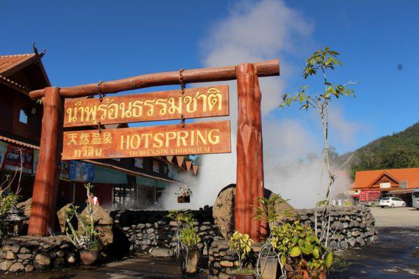mae kha chan hot springs, maekachan hot springs, mae kha chan hot spring, mae kajan hot spring, mae kajan hot springs