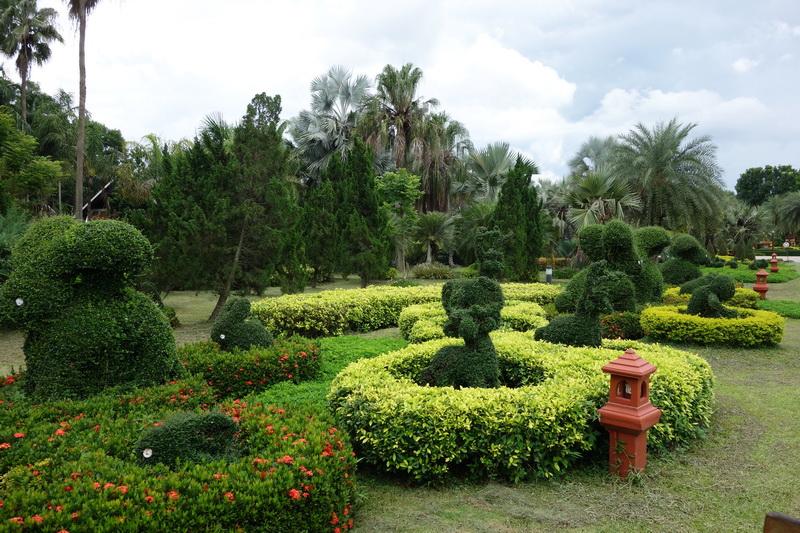 tweechol botanic garden, twee-chol botanic garden